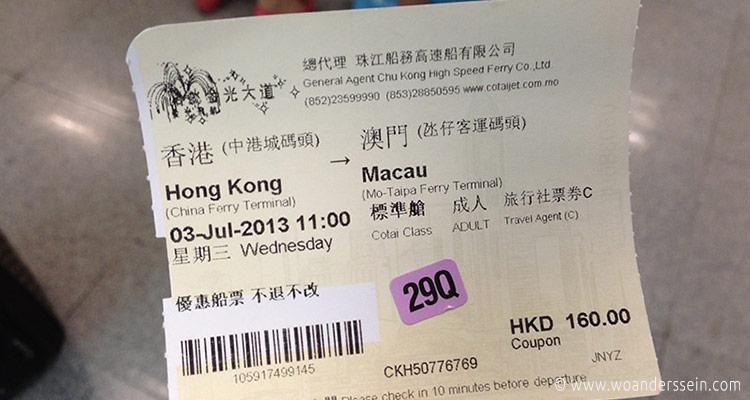 macau-ferry-ticket