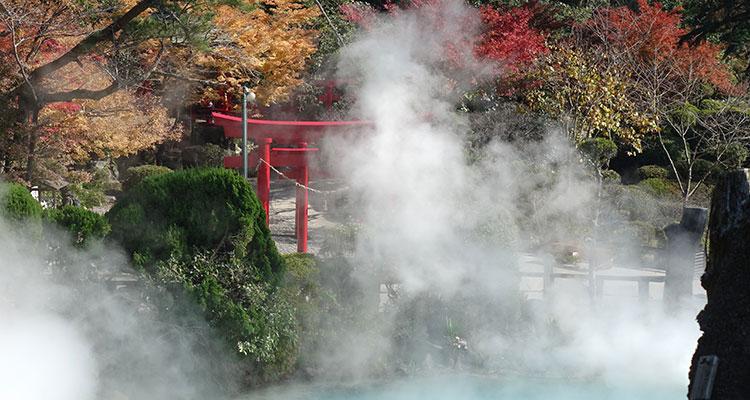 Beppu in Japan