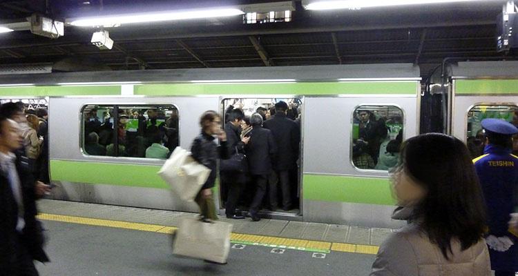 Zug in Japan