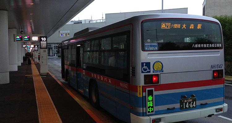Busse in Japan