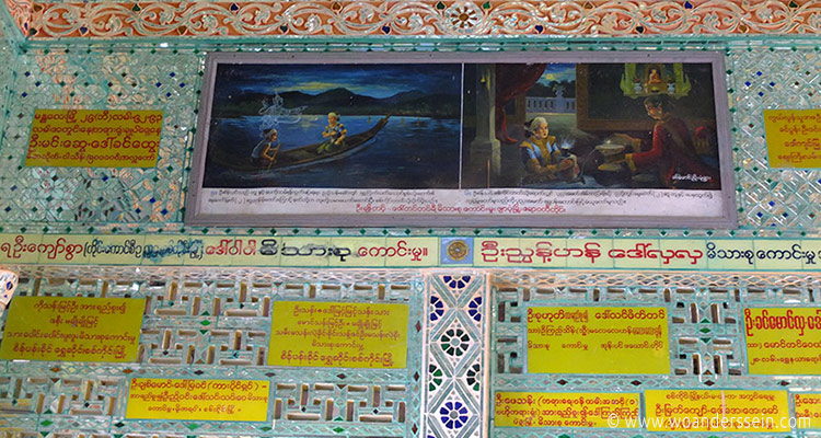 mandalay-tour-sagaing-hill-temple-5