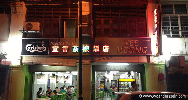 penang-yee-heong