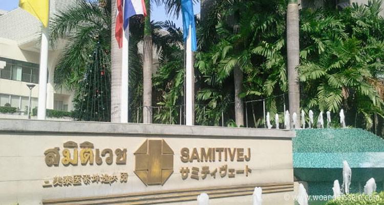 bangkok-smitivej-hospital