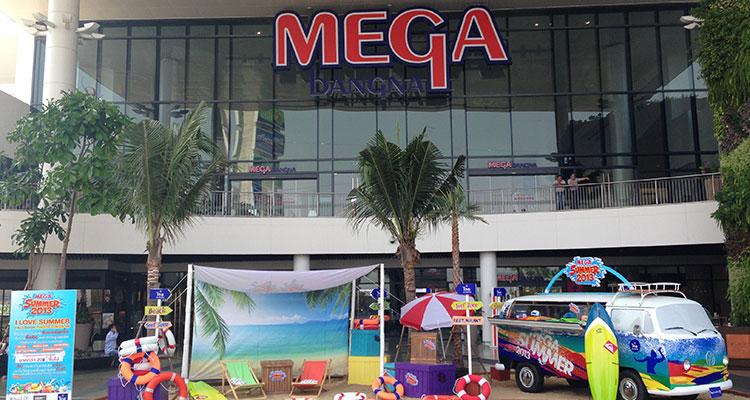 bangkok2-mega-bangna