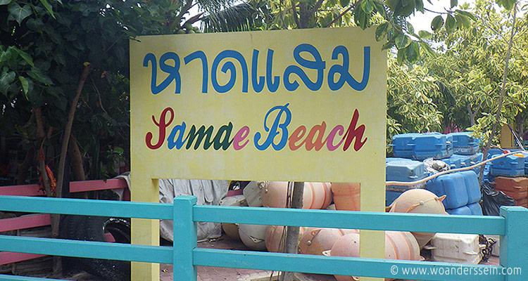 pattaya-koh-larn-samae-beach