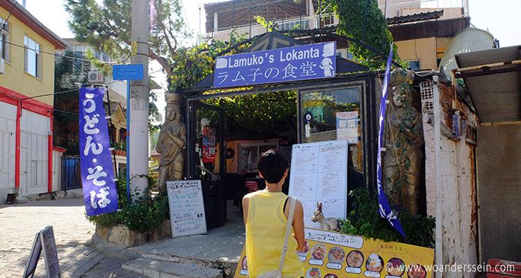 pamukkale-japanisches-restaurant